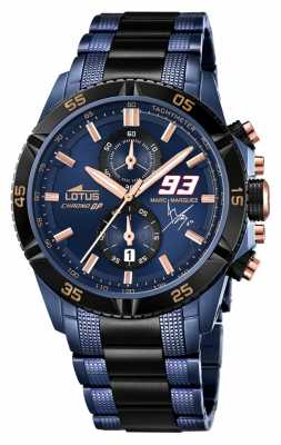 Lotus Limited Edition Marc Marquez Blue Black PVD L18230/1
