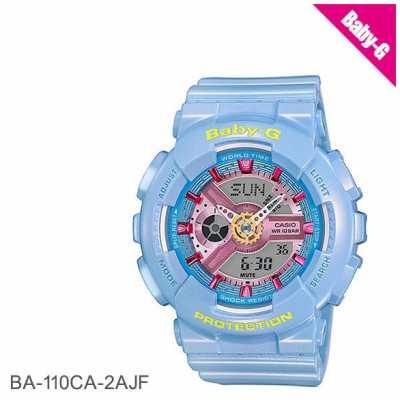 Casio Baby-G Blue Resin Strap Digital BA-110CA-2AER