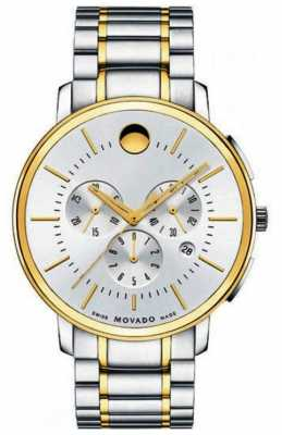 Movado Mens Thin Classic Chronograph Two Tone 0606887